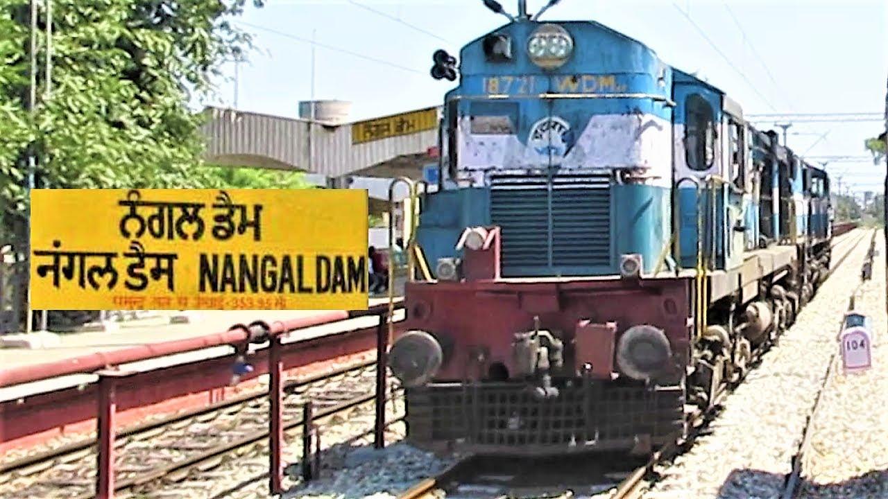 Khaskhabar/नंगल-भाखड़ा बाध को जाने वाले रेल मार्ग के रास्ते आते गाव बरमला