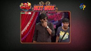 Extra Jabardasth 4th| August  2017 | Latest Promo