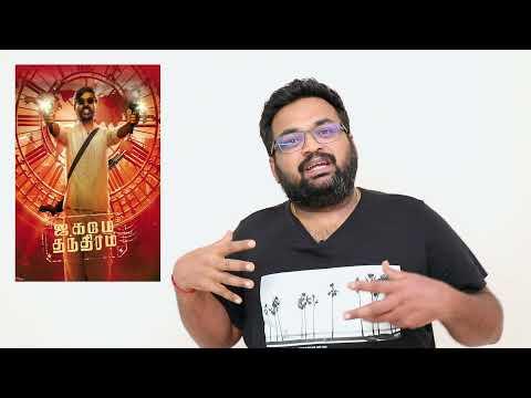 Download Jagame Thandhiram review by prashanth