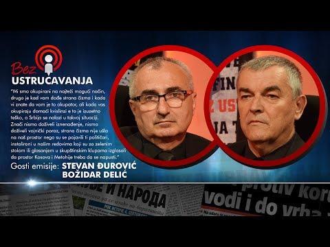 BEZ USTRUČAVANJA: Srbija je okupirana zemlja - Stevan Đurović i Božidar Delić