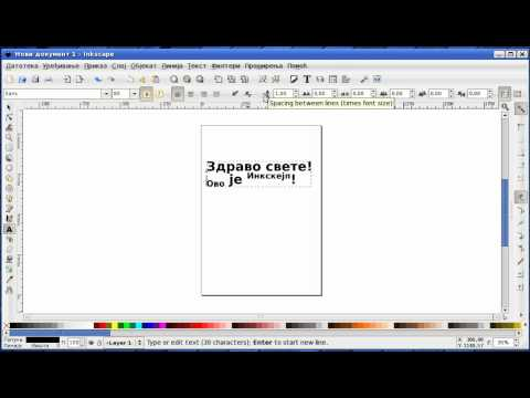 Inkscape 0.48: Text tool