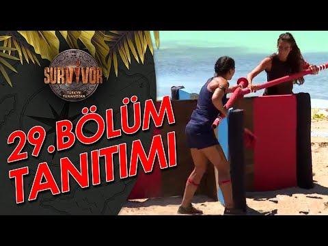 29. Bölüm Tanıtımı | Survivor Türkiye - Yunanistan