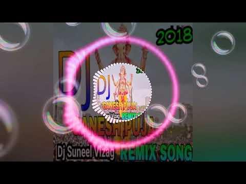 Vakratunda Mahakaya 2019 Vinayaka Chavithi Spl DJ Remix DJ Suneel Vizag Free Download