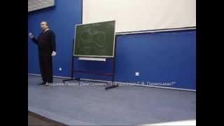 Андреев П.Д. Что доказал Г.Я. Перельман?