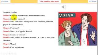 تعلم اللغة الفرنسية - محادثة 1