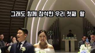 유림목재 우드코디 Choi 의 결혼식