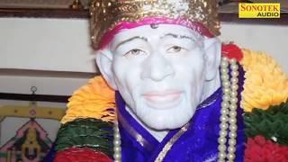 शिरडी में उड़े रे गुलाल | Paras Jain | Sai Bhajan | Sainath Song | Sai Baba Bhajan