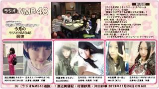 (Full Ver)⇒ http://vimeo.com/80183431 渡辺美優紀 村瀬紗英 沖田彩華.