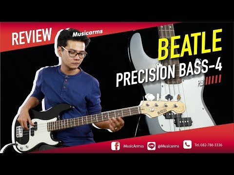 Beatle PB4 l เบสราคาถูกโคตรคุ้ม