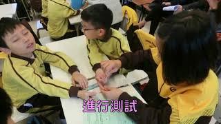 Publication Date: 2017-10-11 | Video Title: P09 嘉諾撒小學(新蒲崗)