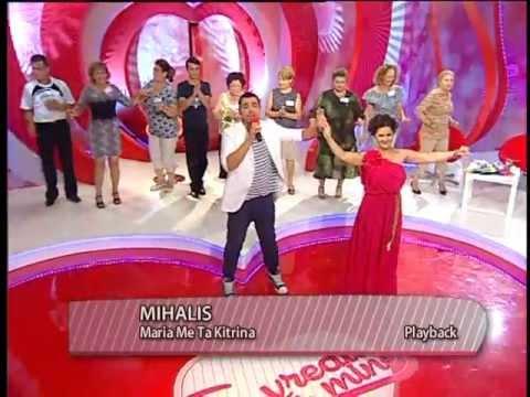 MUZICA GRECEASCA - MARIA ME TA KITRINA - MIHALIS