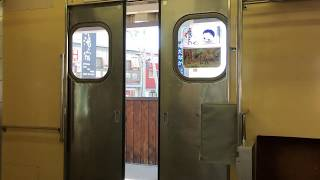 爆弾ドア 長野電鉄3500系