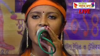 সোদ হবেনা কোনদিন মায়ের ঋণ mandira dasi baul মন্দিরা দাসী বাউল folk song hd