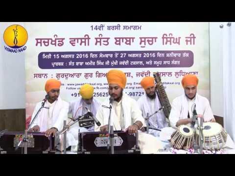 14th Barsi Sant Baba Sucha Singh ji: Bhai Baljit Singh ji (20)