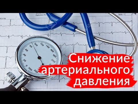 Как быстро снизить давление таблетками, лекарства
