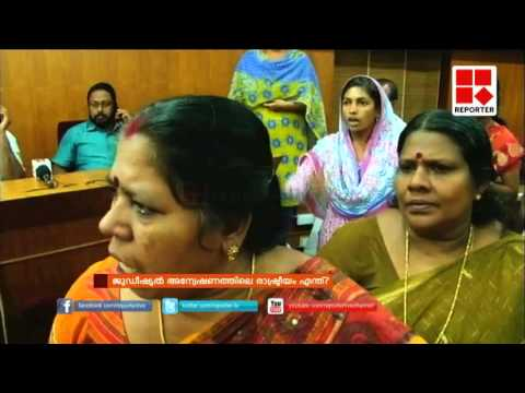Opposition Stage Protest At Kochi Corporation - Big Story