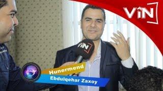 Ebdulqehar Zaxoy - New - Vin Tv 2013 (Focus) HD عبدالقهار زاخوى