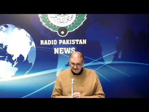 Radio Pakistan News Bulletin 11 AM  (16-02-2021)