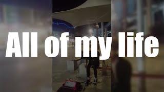 [전문] 박원 - All of my life (Cover by 안영호) / 엠투실용음악학원
