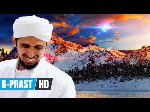 Tak Mungkin Allah Tak Sayang - Habib Ali Zaenal Abidin Al Hamid