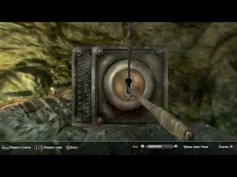 Skyrim локация Кагрензел (ловушка-пещера)