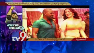 Chiranjeevi returns, shakes Box Office with Khaidi No 150 ! - TV9