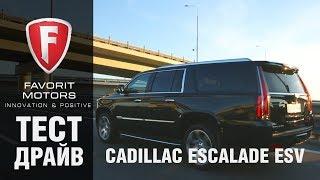 видео Модельный ряд Кадиллак 2017 2018 - новинки автомобилей Cadillac с фото