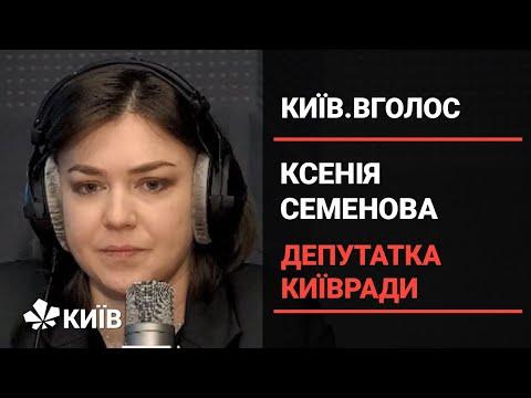 Бюджет Києва: медицина, освіта, транспорт та розвиток