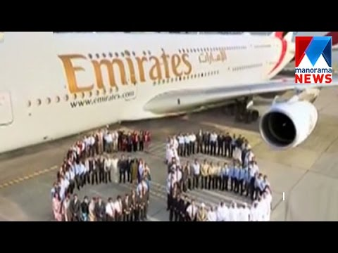 Emirates Airlines congratulate india on  republic day   | Manorama News