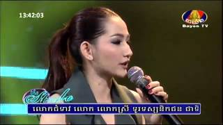 Bayon TV, The Style , 05 March 2016, Part 01