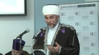 Речь муфтия Раева Р.А. на международном круглом столе 20 января 2017 г.