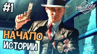 видео Прохождение L.A. Noire
