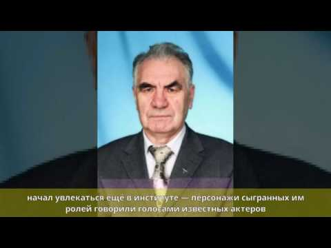 Дудник, Геннадий Михайлович - Биография