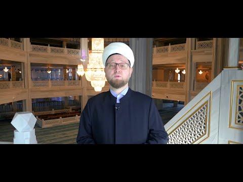 Первый онлайн джума-намаз из Московской Соборной мечети. Призыв муфтия Москвы И. Аляутдинова