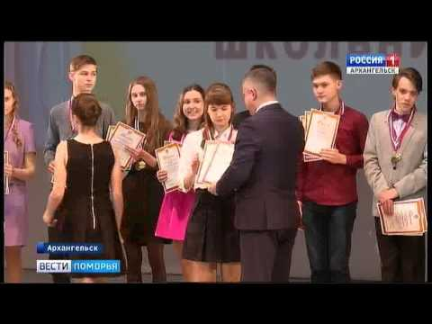 Стали известны имена победителей регионального этапа олимпиады школьников
