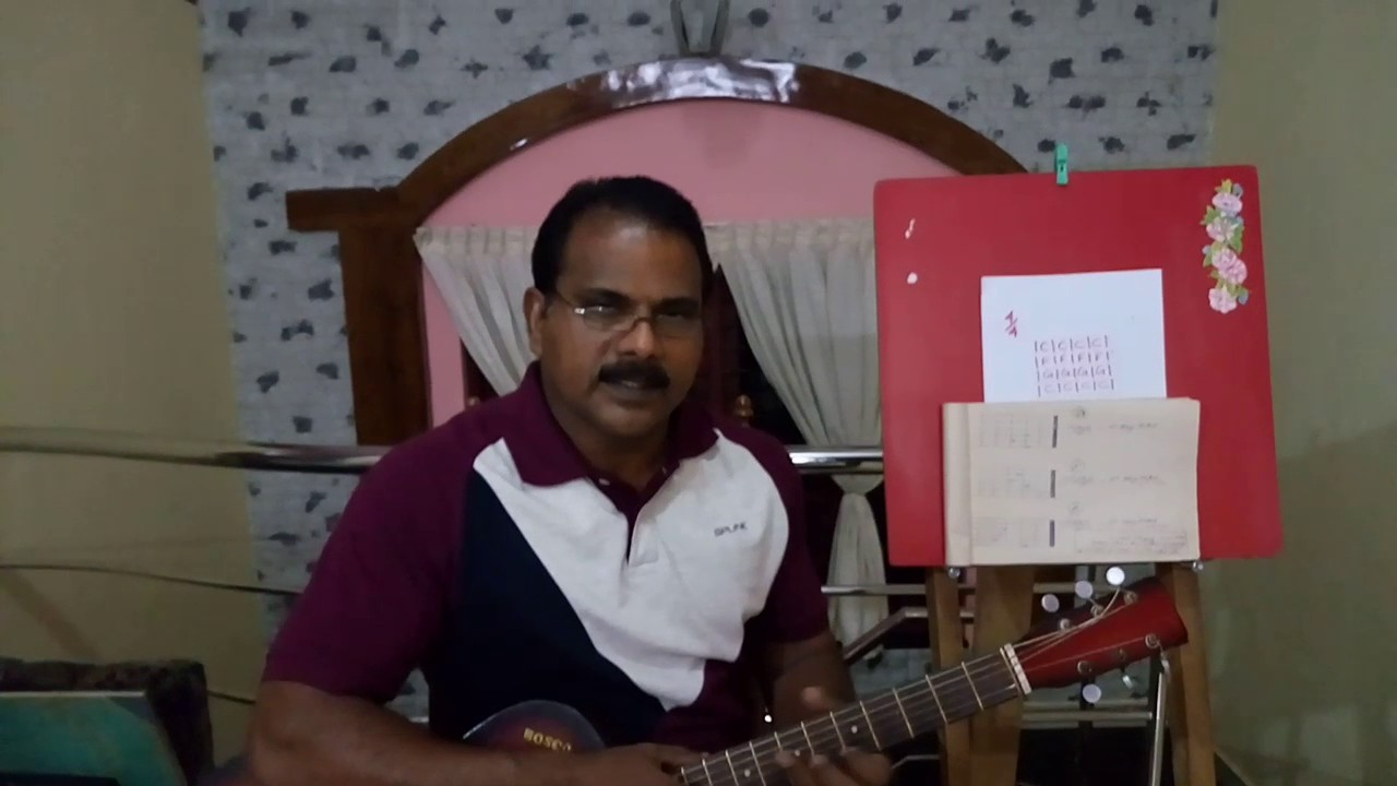 Guitar lesson in Malayalam. Part. 12- Chord Shifting. - YouTube