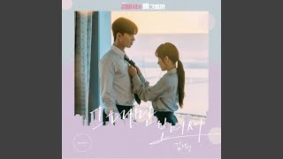 Because I only see you (그대만 보여서) (Inst.)
