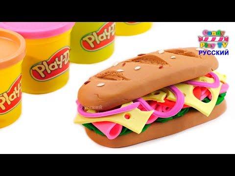 Лепим Сэндвич из Пластилина Плей До | Учим цвета с Play Doh для детей |  Плей ДОХ еда из Пластилина