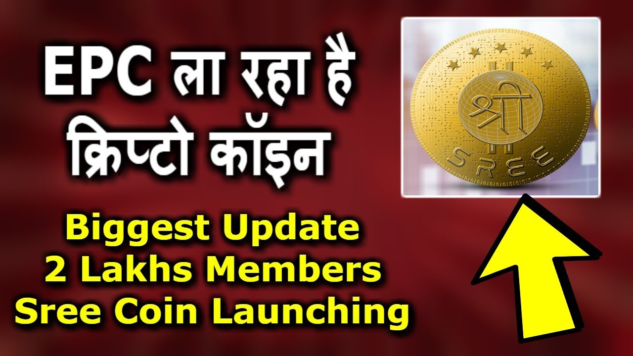 sree coin cryptocurrency