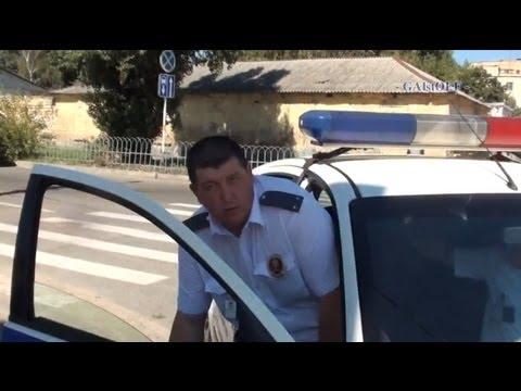 Полицейский угрожает убийством!