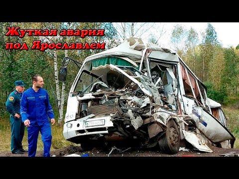 В Ярославской области автобус столкнулся с фурой