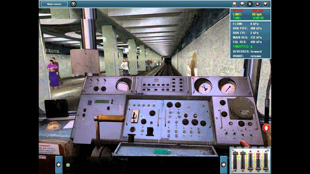 скачать игры симулятор метро через торрент