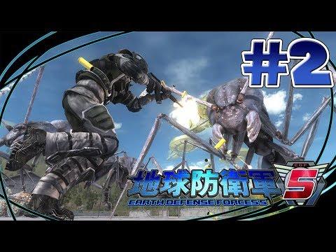 Earth Defense Force 5 I Capítulo 2 I Let's Play I Ps4 I 1080p