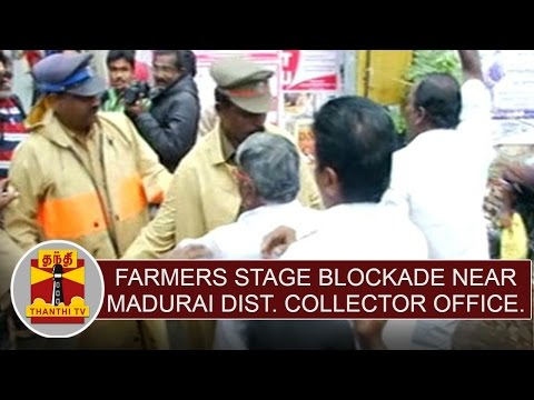 Farmers stage blockade near Madurai district collector office | Detailed Report | Thanthi TV