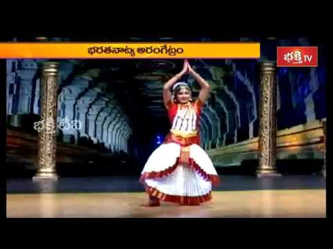 Classical Dance Performance by Kavya Adimulam @ USA – New Jersey || Bhakthi TV