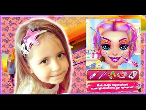 Сладкий макияж – Игра для девочек про салон красоты ❤ Game for Kids 💚 Candy Makeup Sweet Salon