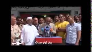 ليبيا : بيان ثوار مصراتة 25-04-2014