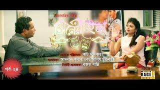 Video CINEMA HALL EP-24 | Bangla Natok feat. Mosharraf Karim, Abul Hayat & More download MP3, 3GP, MP4, WEBM, AVI, FLV November 2018