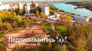 Красивый вид. Конно-спортивная школа.На окраине Нижнего Новгорода.