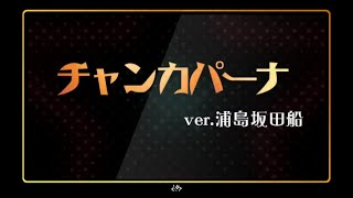 NEWS - �`�����J�p�[�i